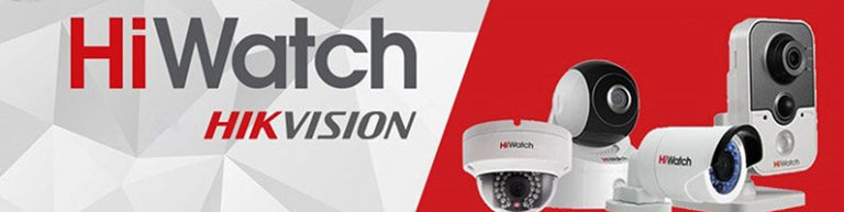 Hi-Watch или HikVision