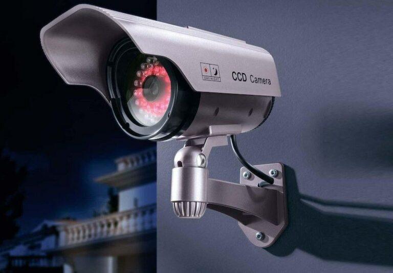 Камера видеонаблюдения в Москве